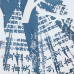 The Kyoto Calligraphy Lessons: printmaking by Nicholas Hill
