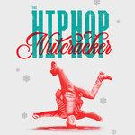 Event photo for: The Hip Hop Nutcracker