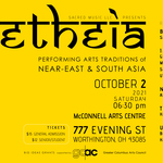 Event photo for: Aletheia: Performing Arts Traditions of Near-East & South Asia