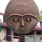 Akua'ba Invocation Figure